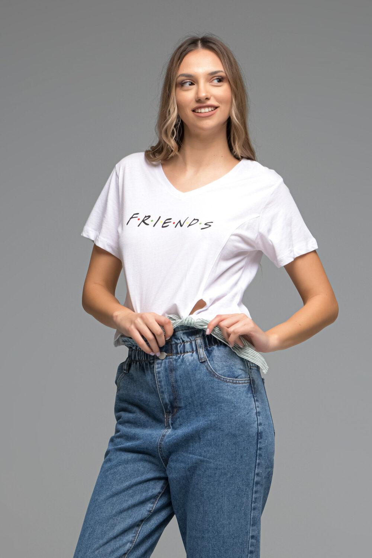 White T-shirt Friends